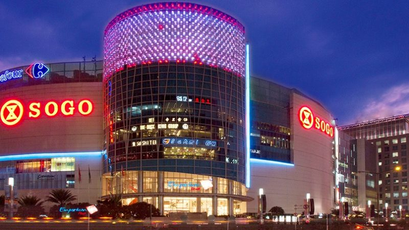 Emporium Pluit Mall